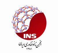 انجمن نانوفناوری ایران